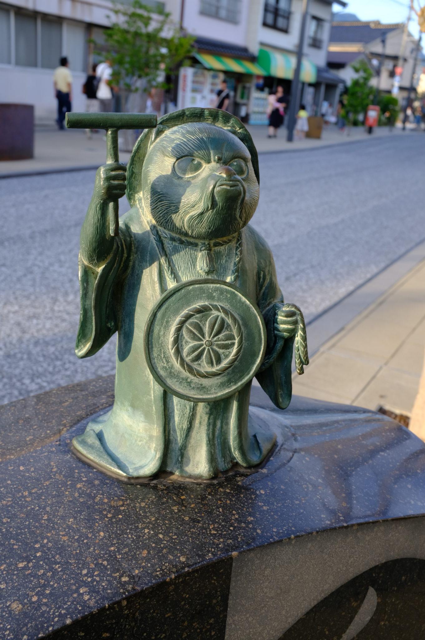 Der Pilger