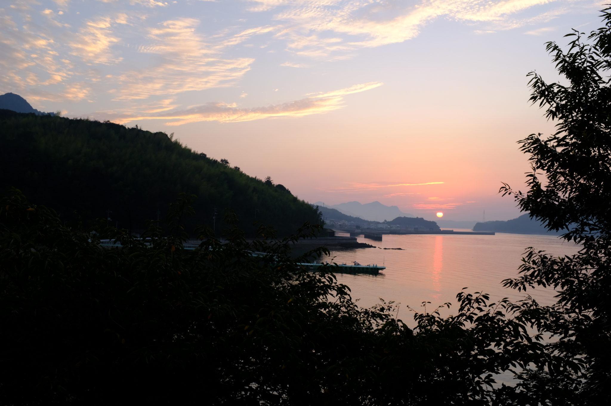 5 Uhr 33, Sonnenaufgang