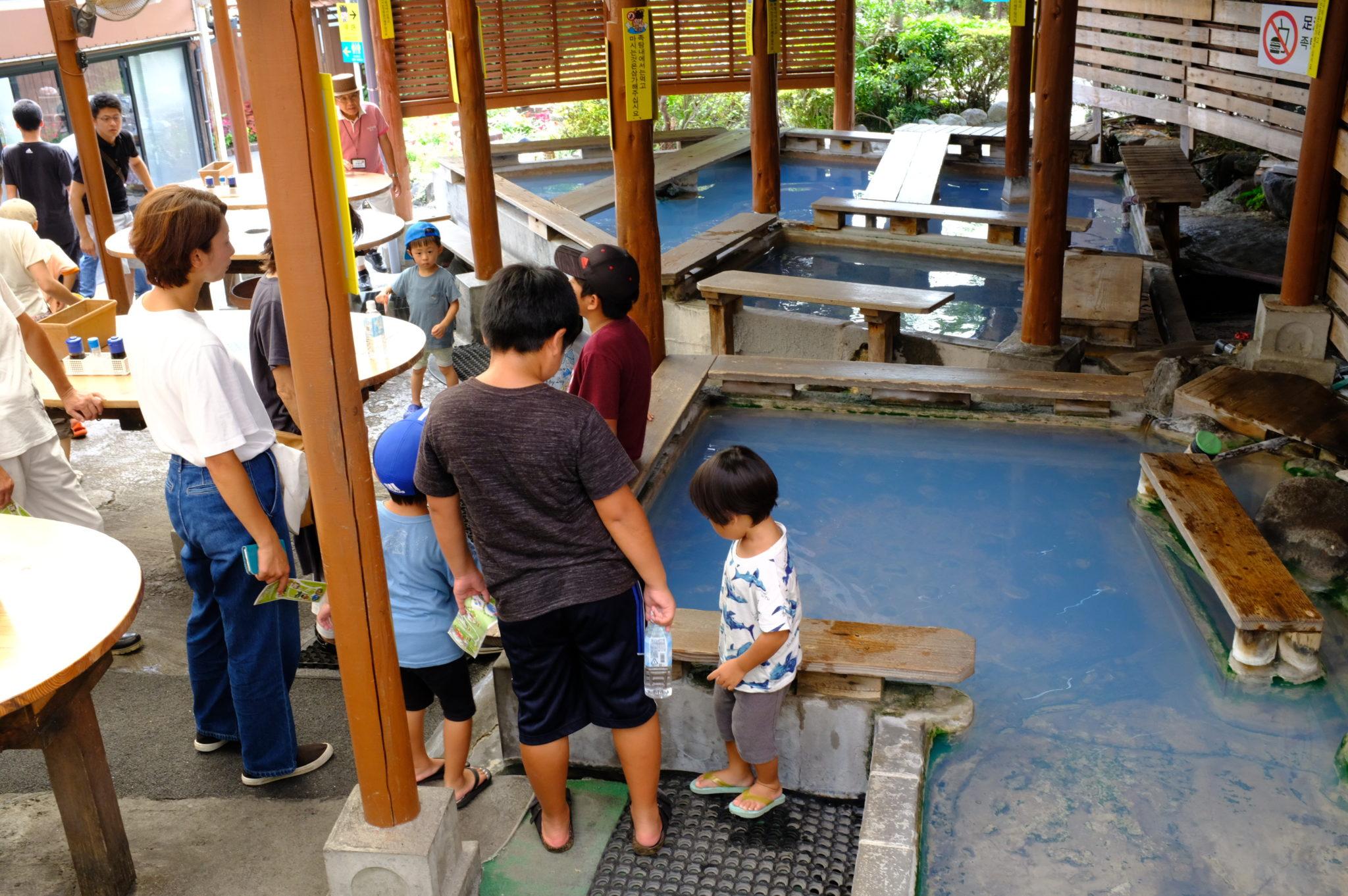 Fußbad für die Kinder