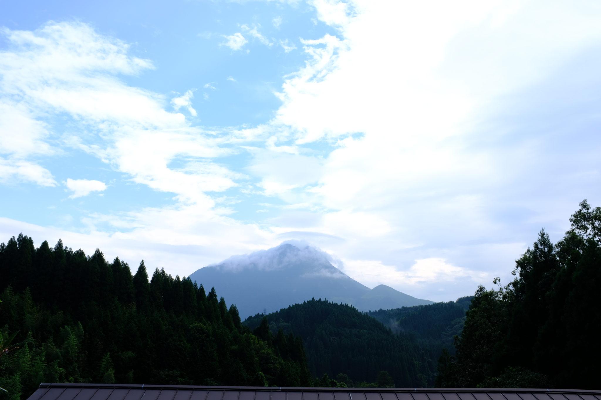 Blick auf den Mount Yufu mit 1583 Meter Höhe