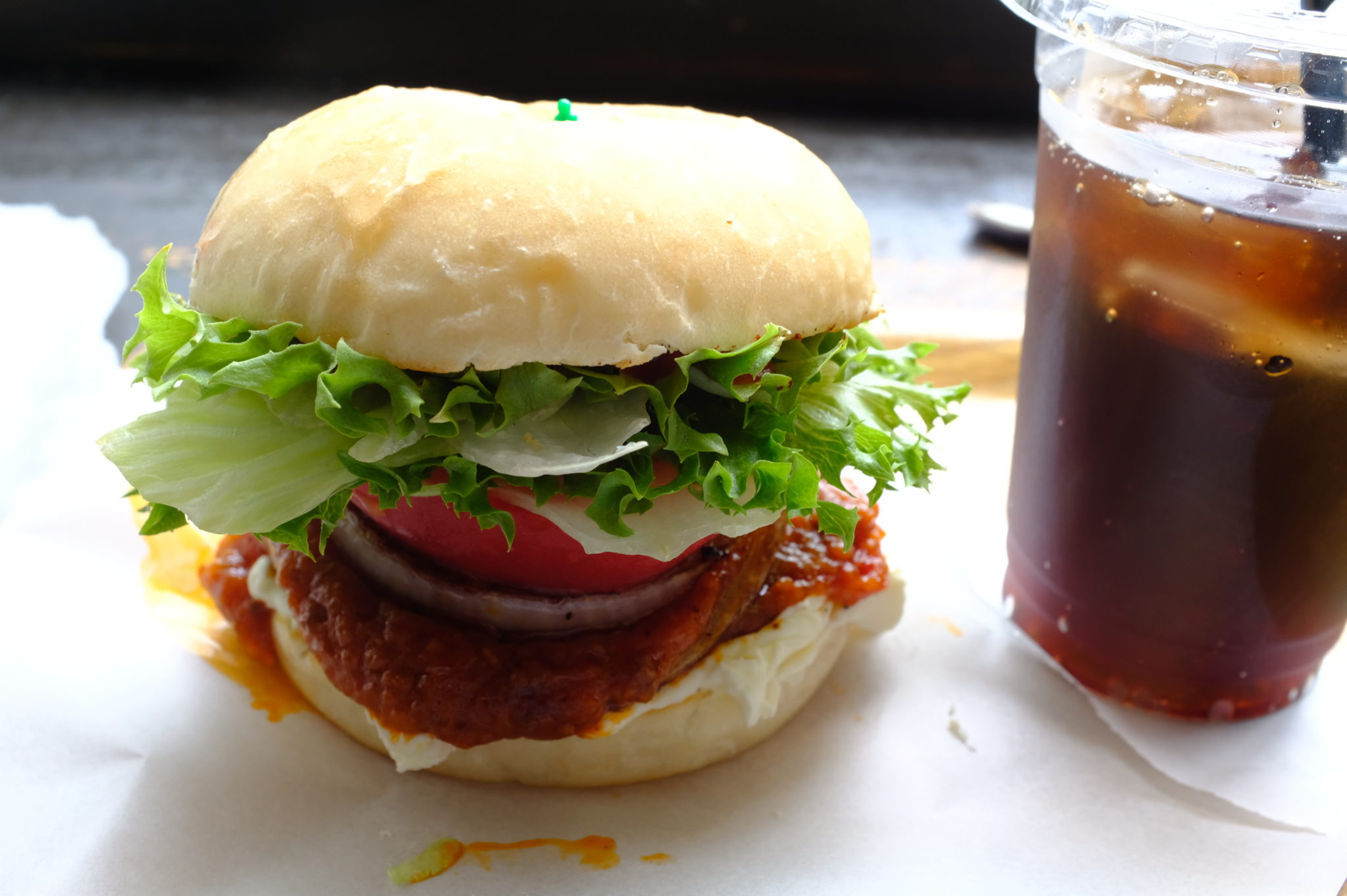 Yufuinburger