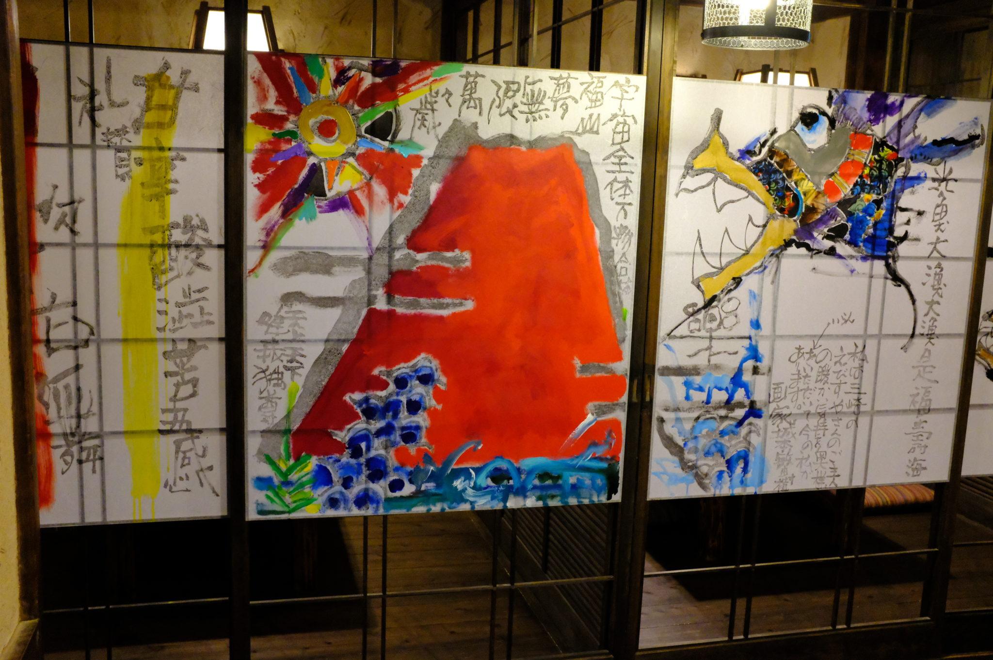 Japanische Papierschiebewand