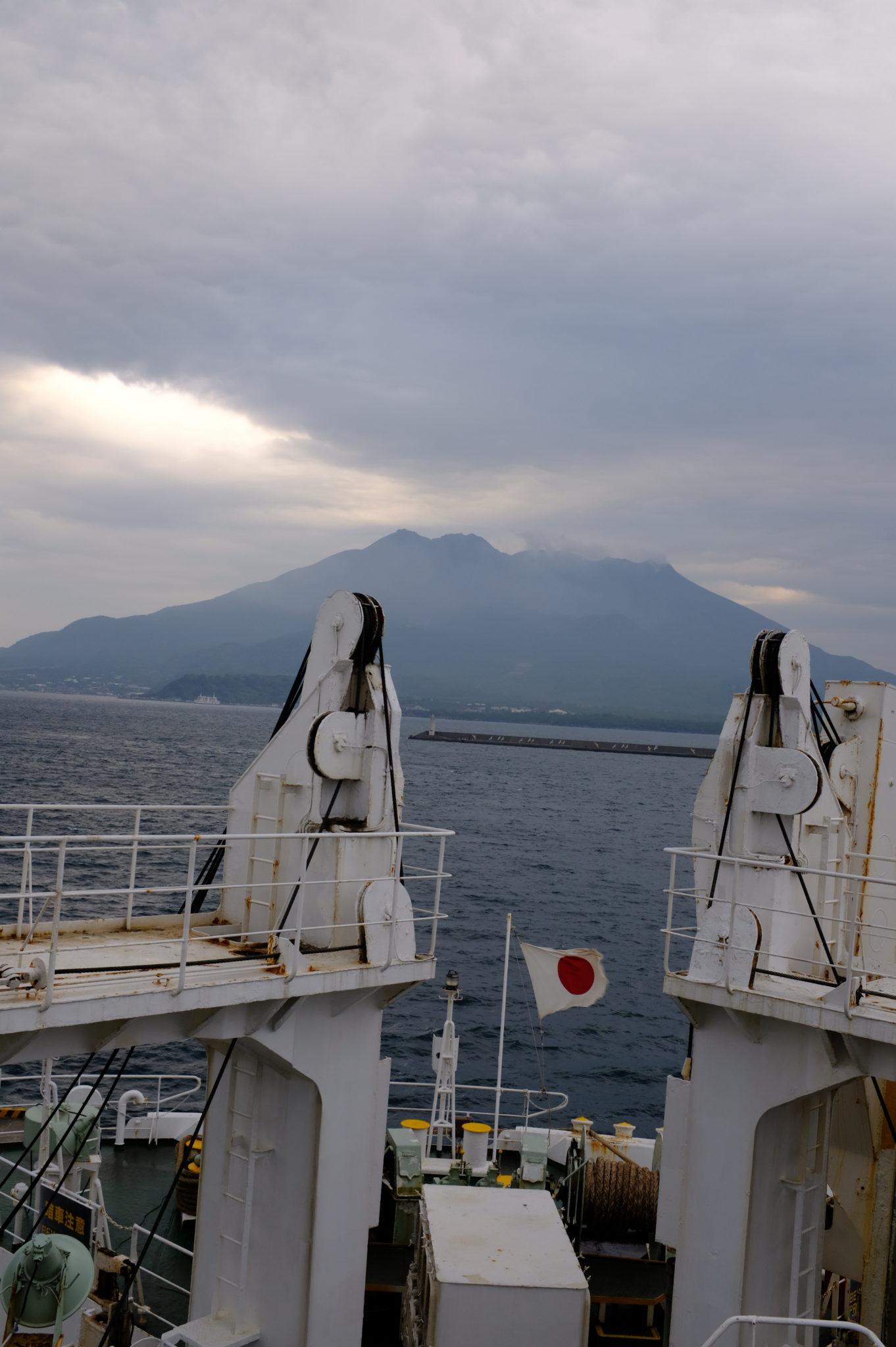 Der Sakurajima