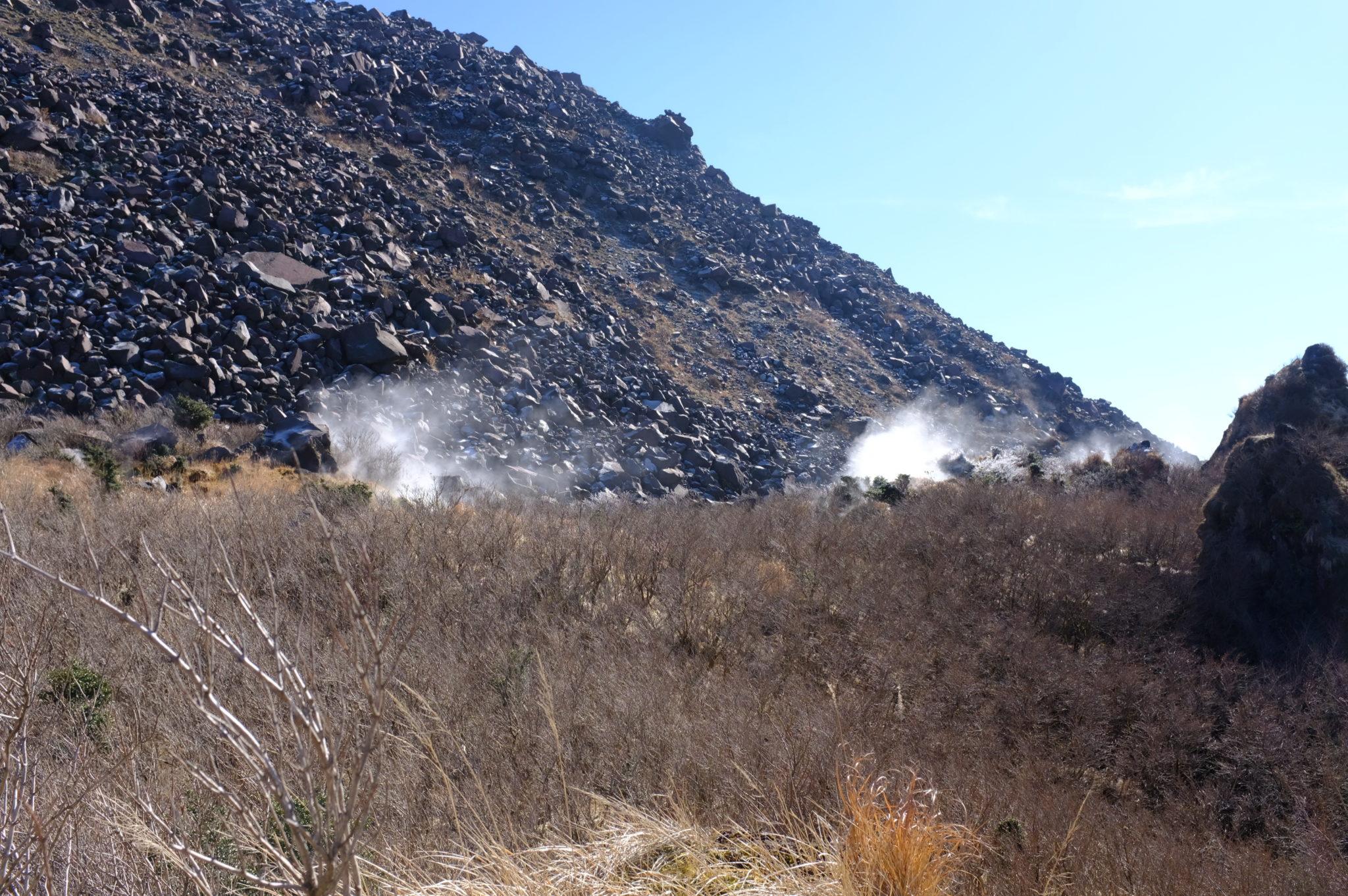 Am Mt. Heisei