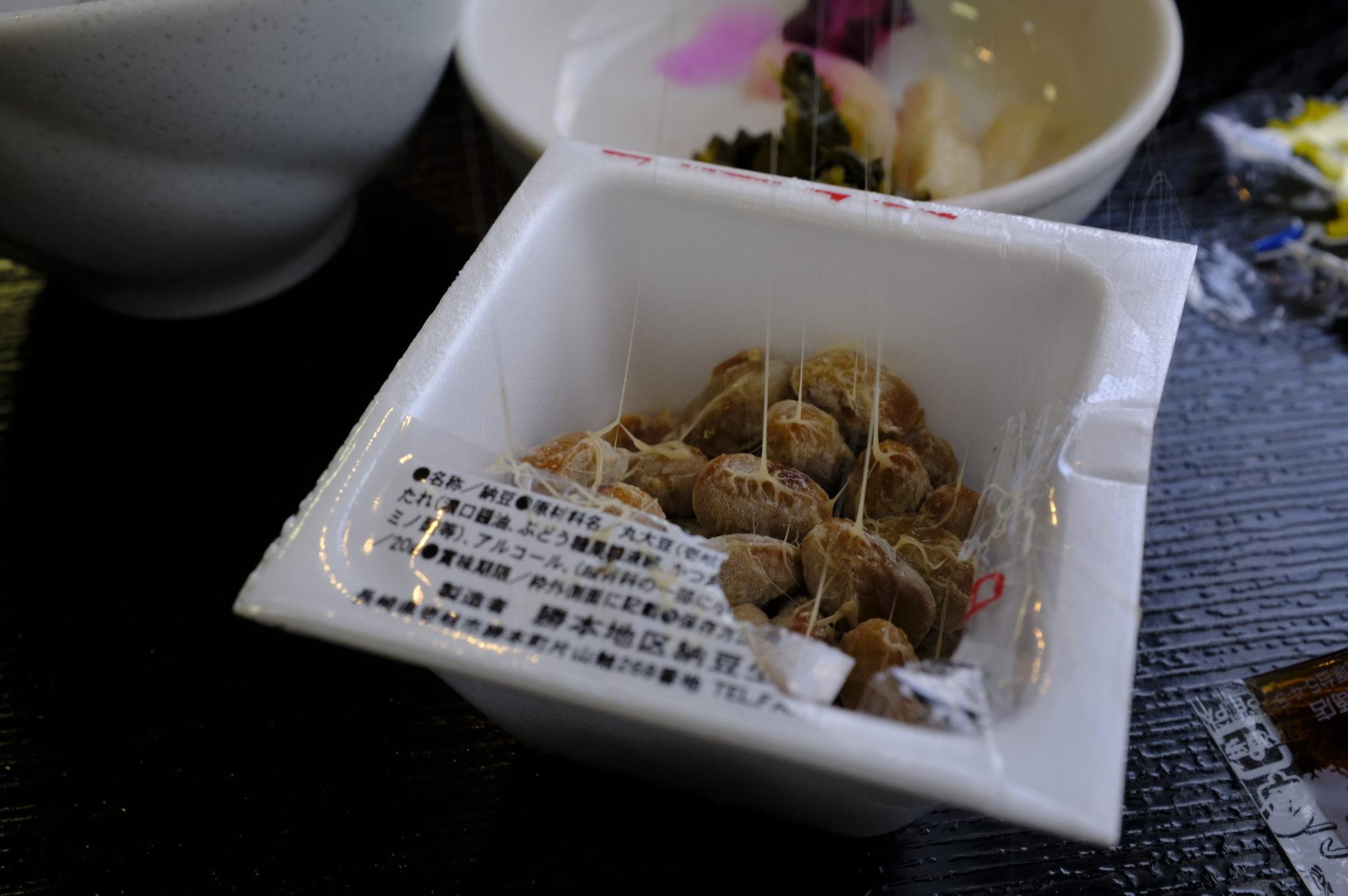 Sojabohnen fermentiert zum Frühstück