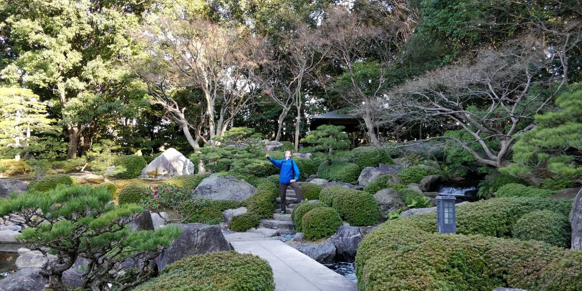 einen japanischen Garten
