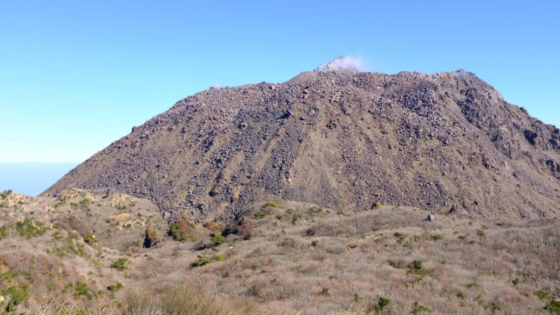 Unzen, Mt. Heisei